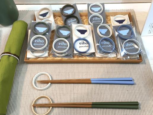 永峰製磁の箸置き