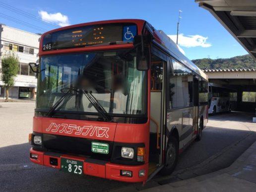 山中温泉バス