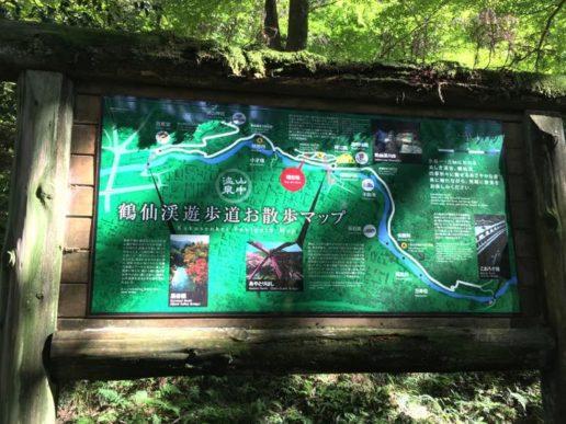 鶴仙渓 MAP