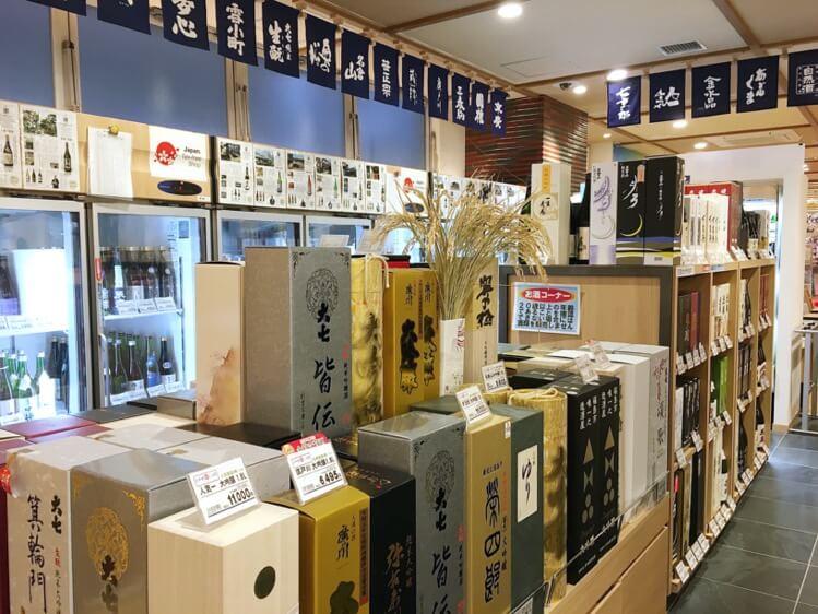 福島アンテナショップの日本酒コーナー