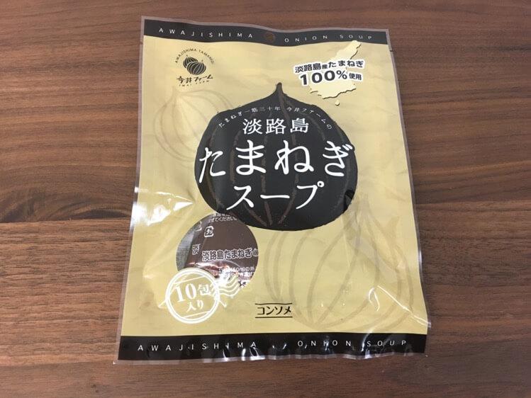 日本橋室町 すもと館のたまねぎスープ