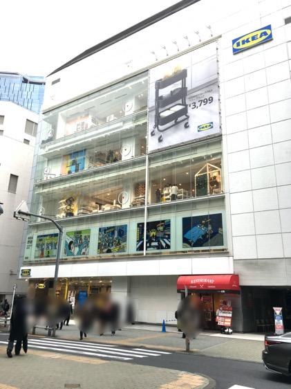 IKEA渋谷7階建て