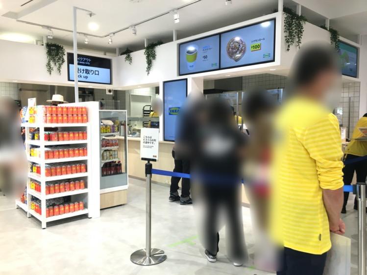 IKEA渋谷1Fのフードコーナー