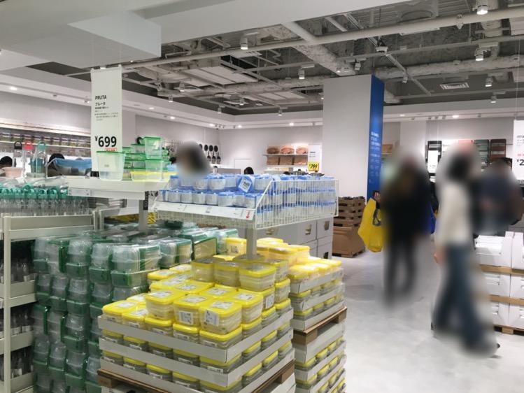 IKEA渋谷4階 台所用品