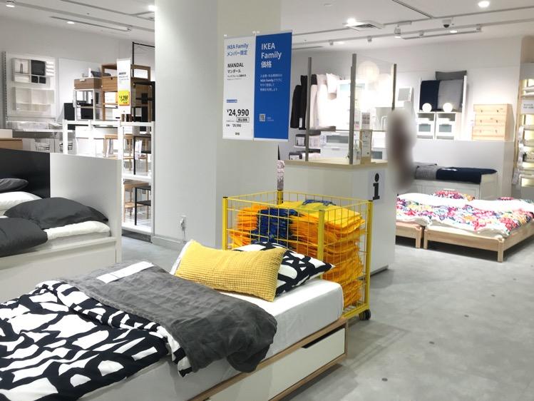 IKEA渋谷6階 ベッドコーナー