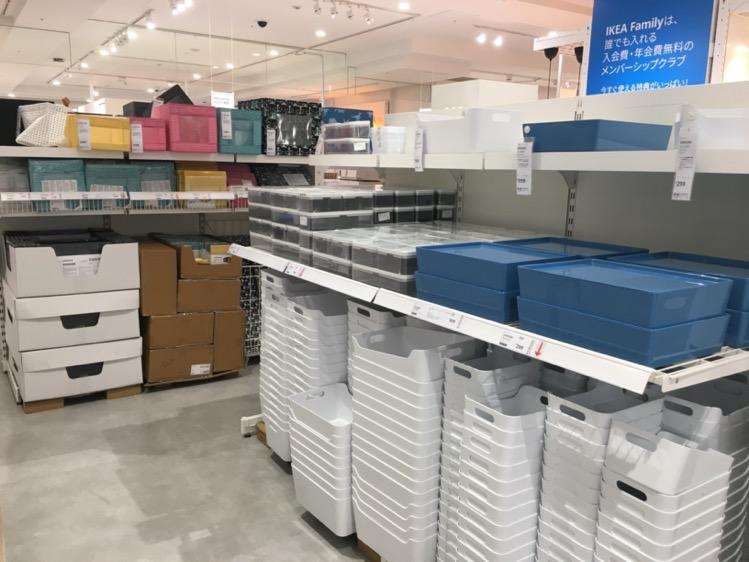 IKEA渋谷 整理収納