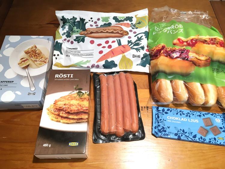 IKEAで買った食品