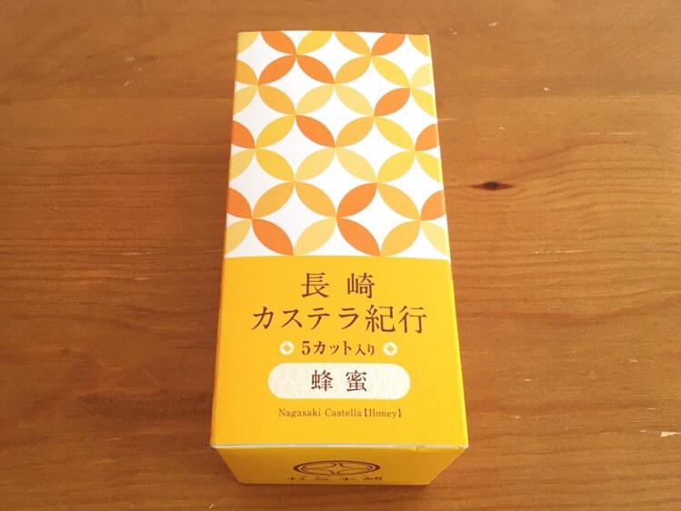 杉谷本舗 長崎カステラ紀行蜂蜜風味