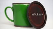 陶器市まで待てない!かわいいデザインの波佐見焼を紹介します