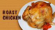 クリスマスじゃなくても美味しい!丸鶏のローストチキンの作り方